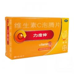 维生素C泡腾片(橙味)(力度伸)