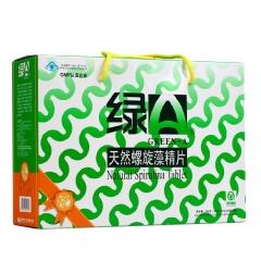 绿A天然螺旋藻精片(铁桶礼盒)
