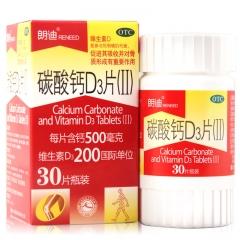 碳酸钙D3片