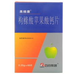 枸橼酸苹果酸钙片S
