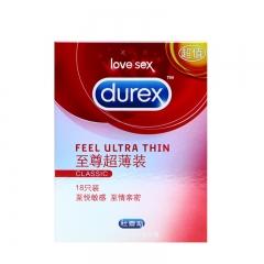 杜蕾斯避孕套(至尊超薄装)