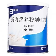 肠内营养粉剂(安素)