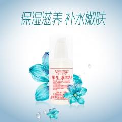 维芙雅维生素E乳(滋养型)